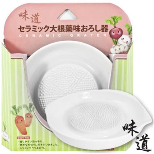 【味道】陶瓷磨泥缽(多用途磨泥缽)