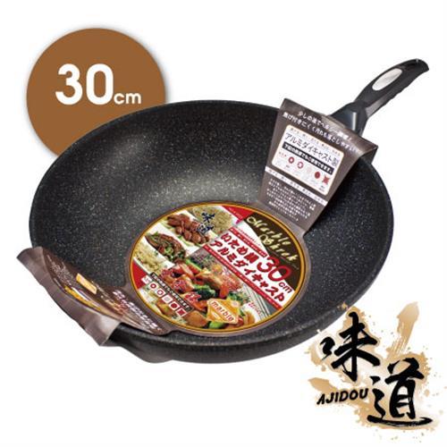 【味道】30cm史瑞克巧克力大理石不沾炒鍋
