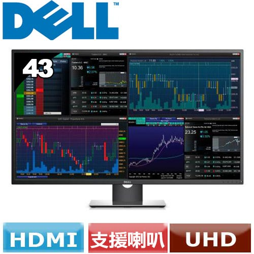 R2【福利品】DELL 43型 4K UHD多用戶端液晶螢幕 P4317Q