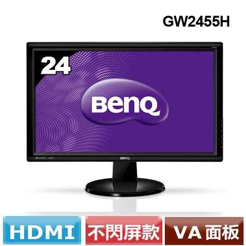 R1【福利品】BENQ 24型廣視角液晶螢幕 GW2455H