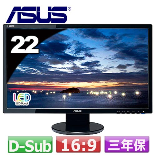 R1【福利品】ASUS華碩 VE228SR 22型 LED 液晶螢幕
