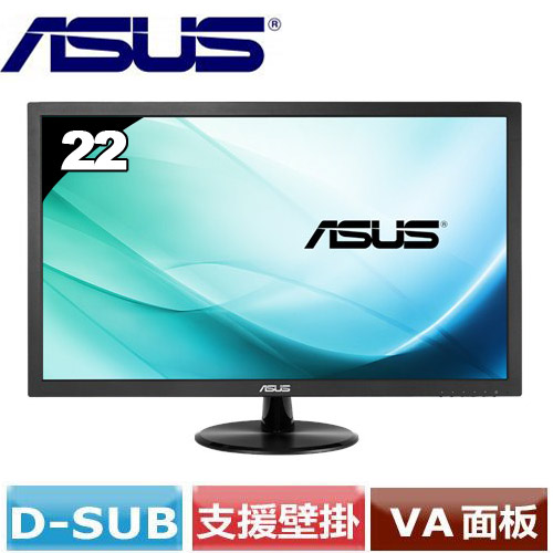R1【福利品】ASUS華碩 VP229DA 22型 VA廣視角液晶螢幕
