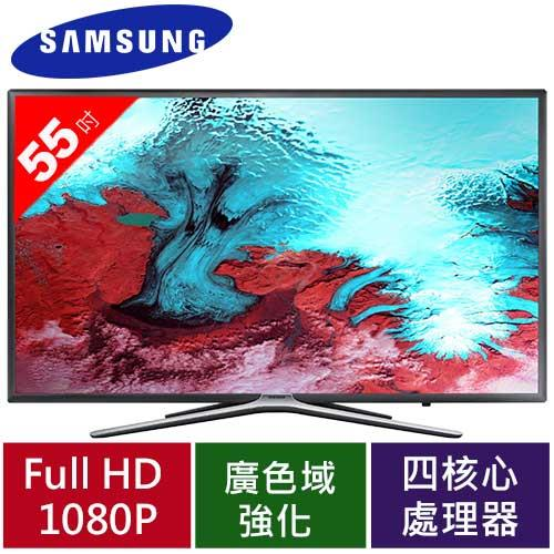 SAMSUNG 三星 55型LED智慧電視 UA55K5500AWXZW