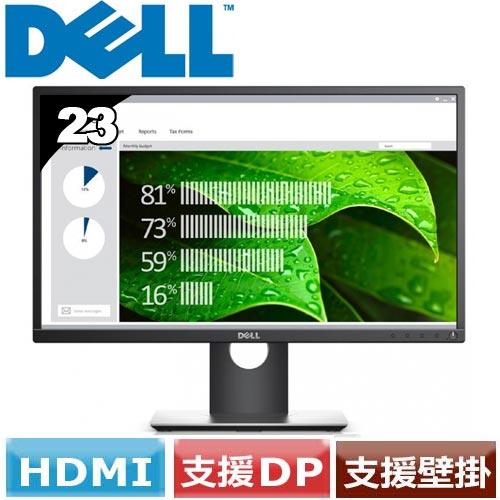 DELL 23型專業型液晶螢幕 P2317H