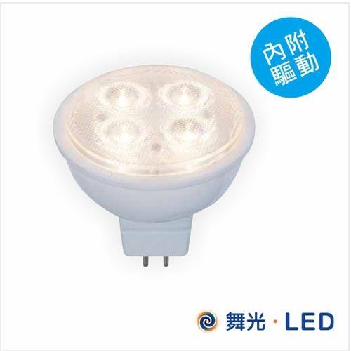 舞光 LED 4W M16 投射杯燈組 (含驅動器)