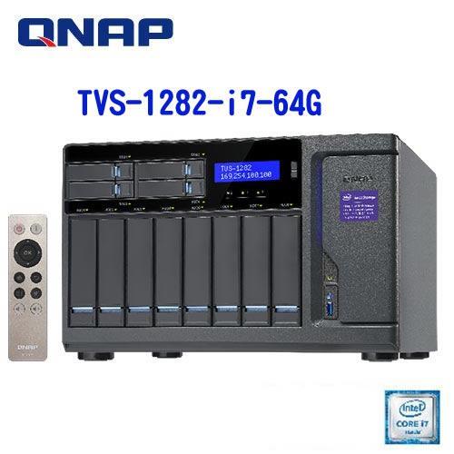 QNAP威聯通 TVS-1282-i7-64G 12Bay網路儲存伺服器
