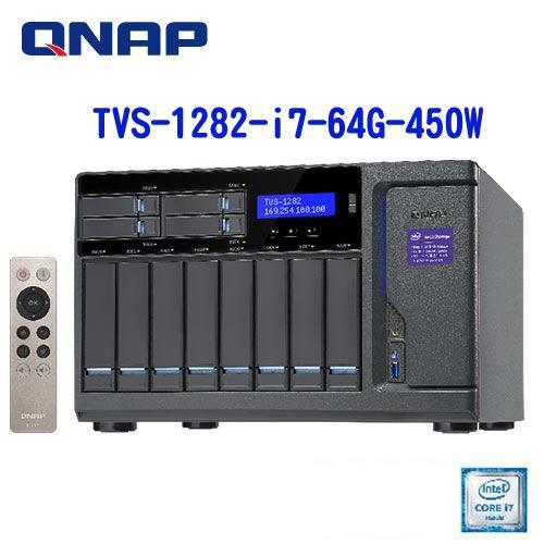 QNAP威聯通 TVS-1282-i7-64G-450W 12Bay網路儲存伺服