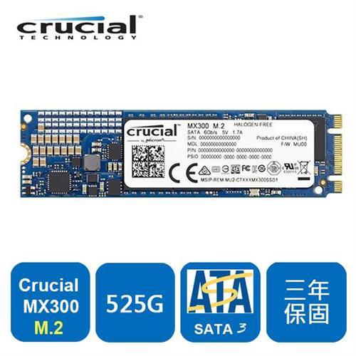 【網購獨享優惠】Micron Crucial MX300 525GB ( M.2 Type 2280SS ) SSD