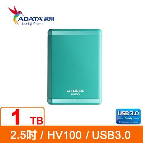 【網購獨享優惠】ADATA威剛 HV100 1TB(藍) USB3.0 2.5吋行動硬碟