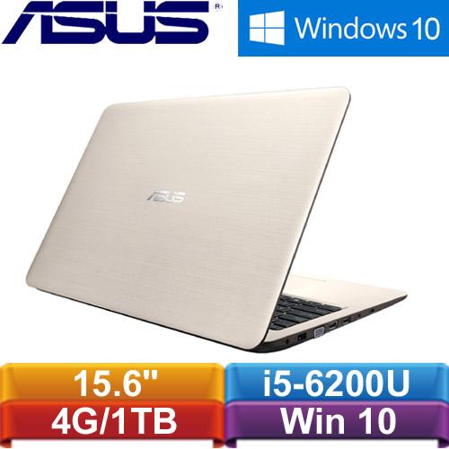 ASUS華碩 X556UQ-0101C6200U 15.6吋筆記型電腦 霧面金