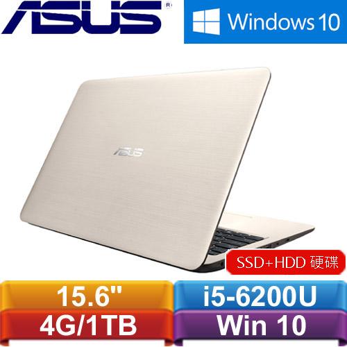 ASUS華碩 K556UQ-0151C6200U 15.6吋筆記型電腦 霧面金