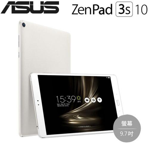 ASUS華碩 9.7吋 ZenPad 3S 10 Z500M 平板電腦 完美銀
