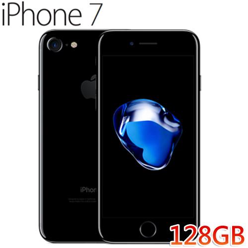 APPLE iPhone 7 128GB 曜石黑
