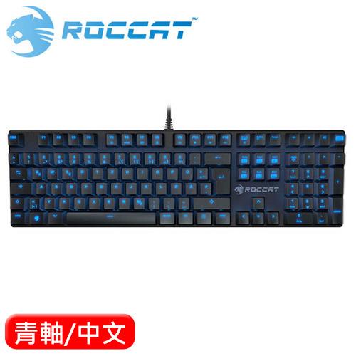 ROCCAT 冰豹 Suora 電競機械鍵盤 青軸