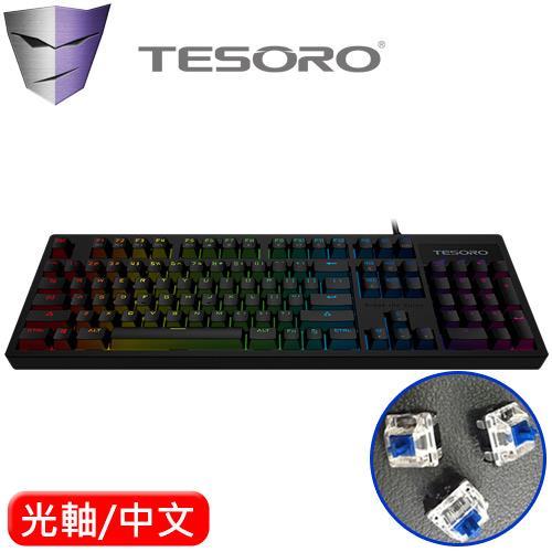 TESORO 鐵修羅 Excalibur 克力博劍 RGB 機械鍵盤 黑 光軸