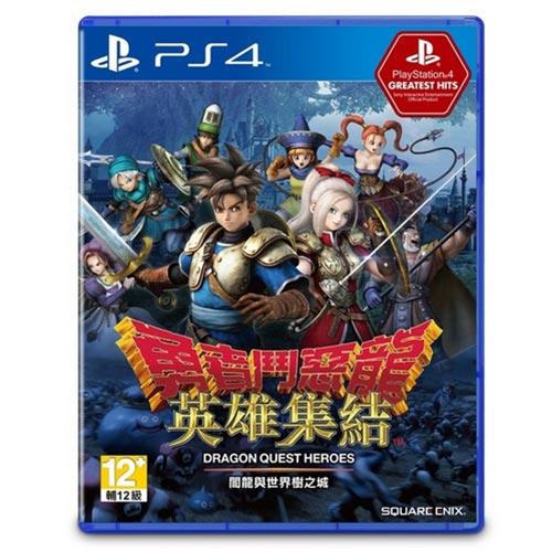 【客訂】PS4遊戲《勇者鬥惡龍 英雄集結 闇龍與世界樹之城》中文版