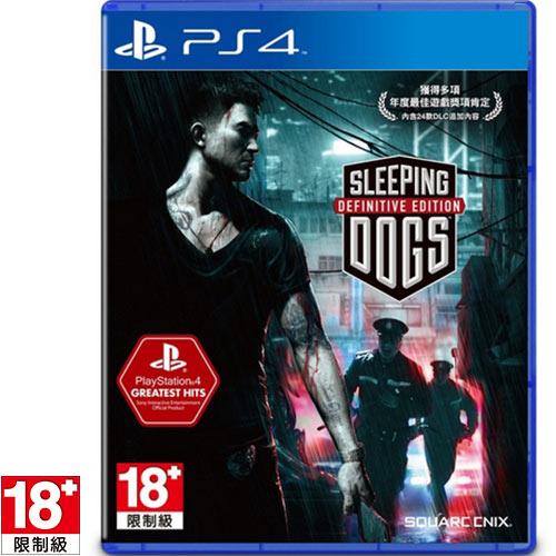 【客訂】PS4遊戲《睡犬》中文決定版