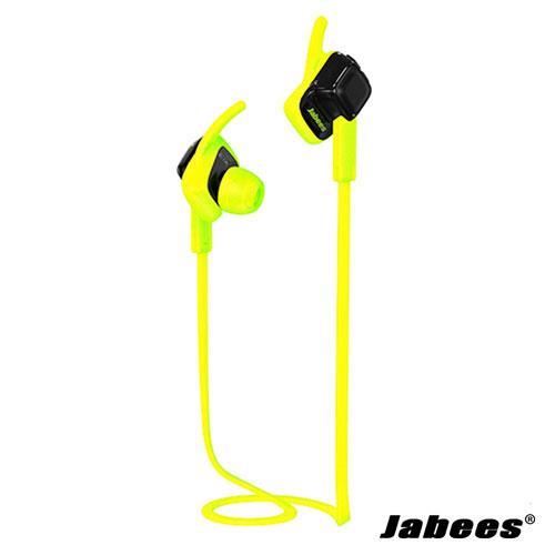 Jabees beating(綠色)藍牙運動型耳機