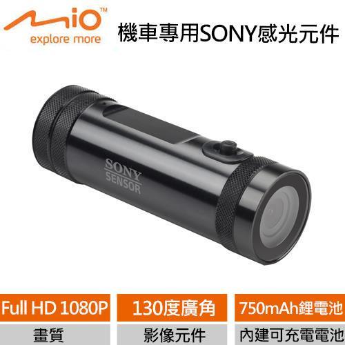 Mio MiVue M550 金剛王 機車專用行車記錄器