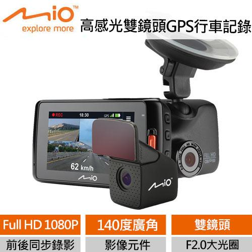 Mio MiVue 618D 高感光雙鏡頭GPS行車記錄器