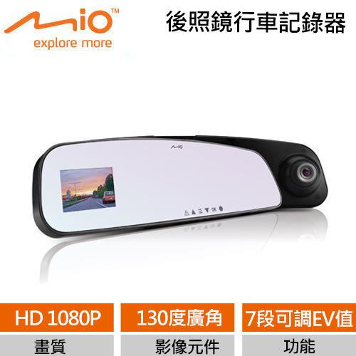 Mio MiVue R50 後視鏡式 行車記錄器
