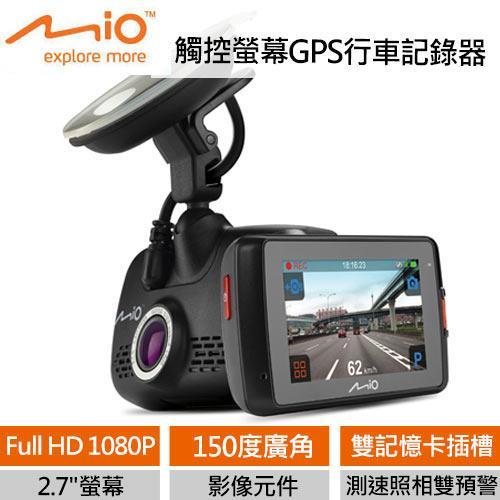 MIO MiVue 638  觸控 GPS 行車記錄器