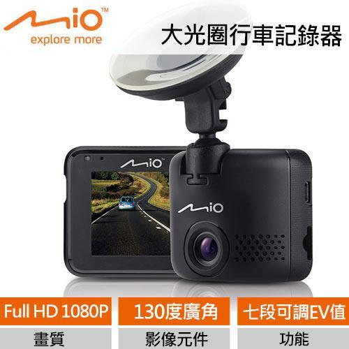 MIO MiVue C320 行車紀錄器【送16G記憶卡+車用風扇】