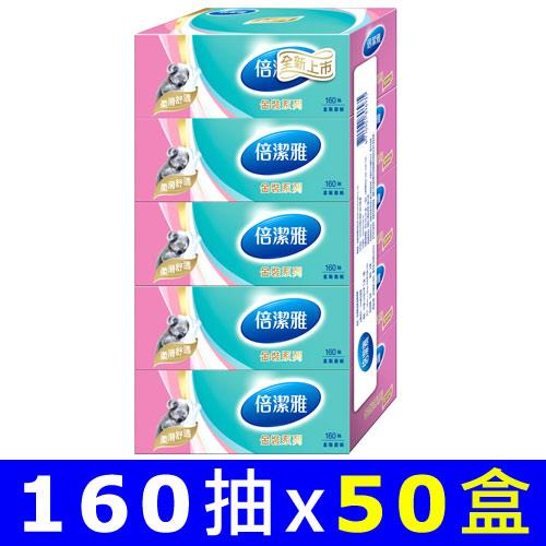 PASEO倍潔雅 金裝 盒裝面紙160抽x50盒/箱