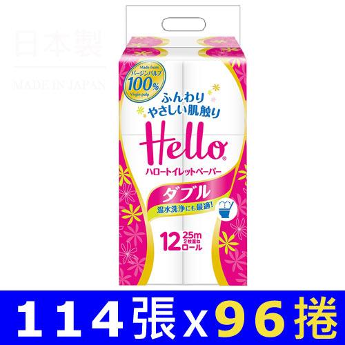 ★日本原裝★ Hello 小捲筒衛生紙 114張12捲8袋