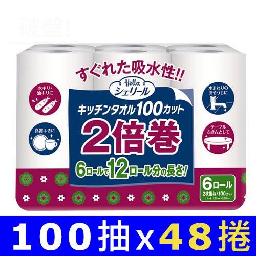 ★日本原裝★Hello 廚房紙巾100抽6捲8袋