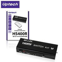 Uptech 登昌恆 HS400R(A) 4進1出 4K2K HDMI影音切換器