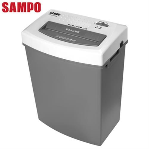 SAMPO聲寶短碎狀多功能專業碎紙機 CB-U13152SL
