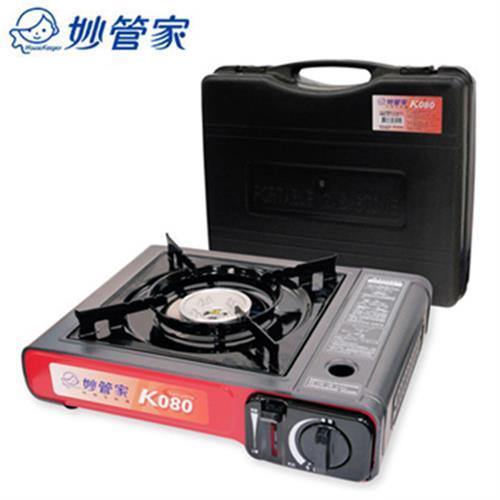 妙管家休閒瓦斯爐(附手提箱) K080