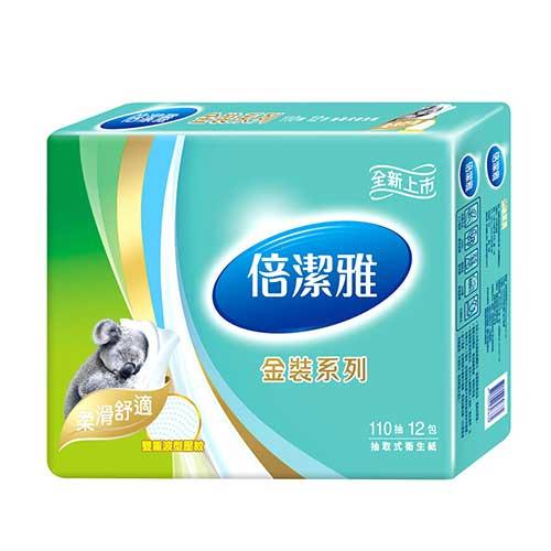 倍潔雅 金裝柔滑舒適抽取式衛生紙110抽X72包/箱