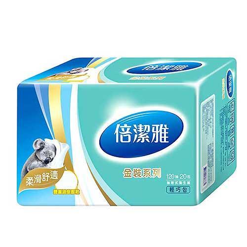 倍潔雅 金裝柔滑舒適輕巧抽取式衛生紙120抽X80包/箱