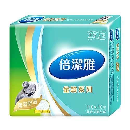 【網購獨享優惠】倍潔雅金裝柔滑舒適抽取式衛生紙110抽X60包/箱