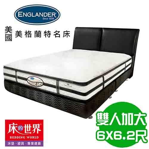 美國美格蘭特青島涵碧樓專用雙人加大三線獨立筒床墊