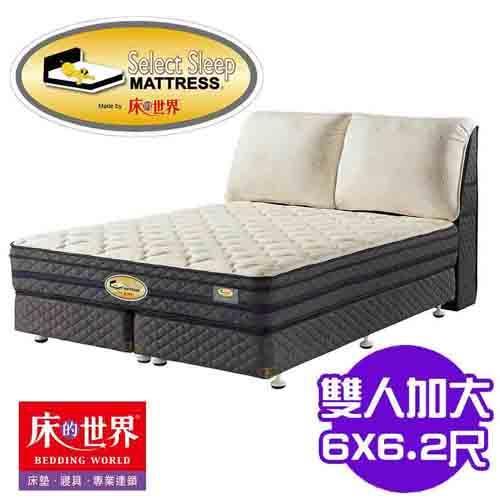 美國首品名床柏克萊Berkeley雙人加大兩線獨立筒床墊