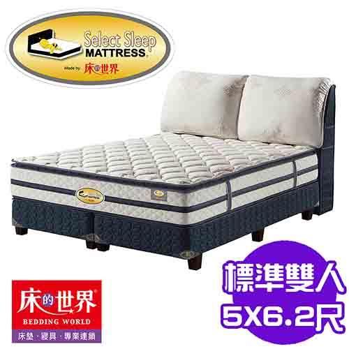 美國首品名床夢幻Dream標準雙人三線獨立筒床墊