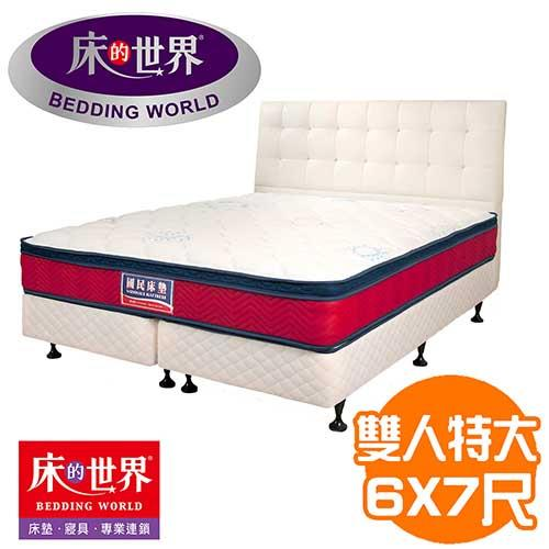 床的世界國民床墊加寬加大三線獨立筒床墊