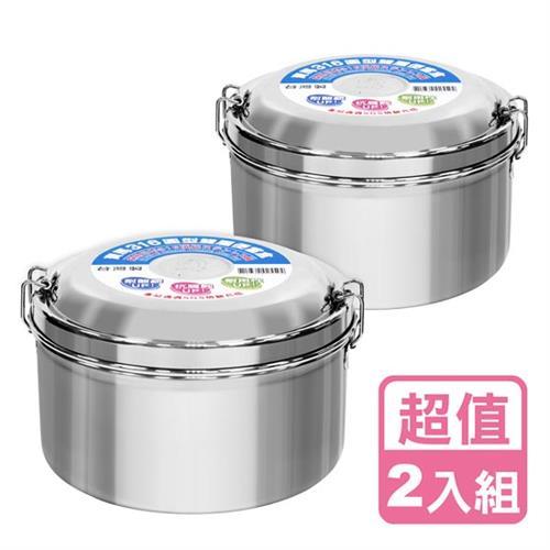 日本寶馬316不鏽鋼圓型雙層便當盒12cm(超值二入組)TA-S-126-12