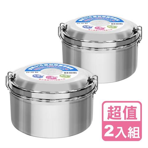 日本寶馬316不鏽鋼圓型雙層便當盒16cm(超值二入組)TA-S-126-16