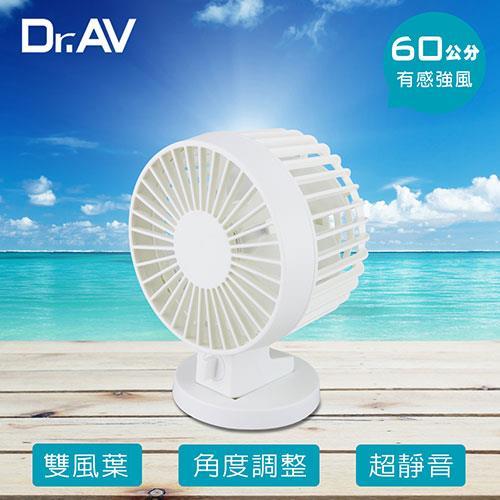 【Dr.AV】USB超耐用靜音雙葉風扇(FAN-262W)