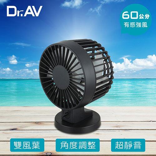 【Dr.AV】USB超耐用靜音雙葉風扇(FAN-262B)