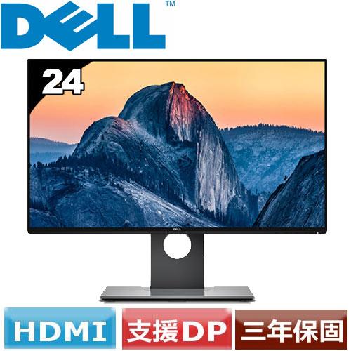 R1【福利品】DELL 24型 IPS廣視角窄邊框液晶螢幕 U2417H