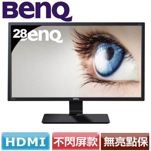 R1【福利品】BENQ 28型廣視角液晶螢幕 GC2870H