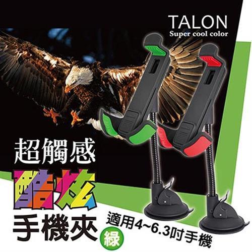 安伯特加長蛇管鷹爪夾 360度任意調手機支架雙輪真空吸盤-綠 ABT-A032GR