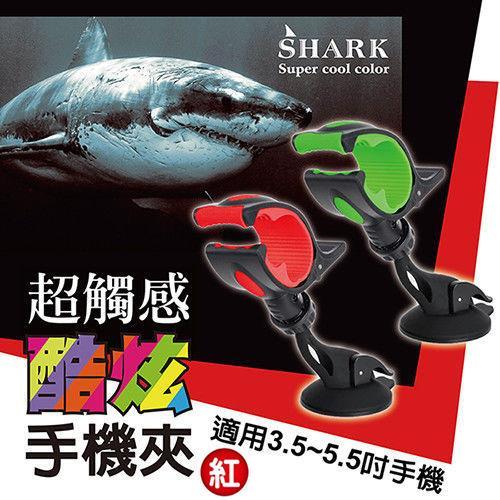 安伯特簡潔短版鯊魚夾 360度任意調手機支架雙輪真空吸盤-紅 ABT-A031R