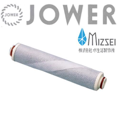 MIZSEI 除氯花灑濾心JS211- K