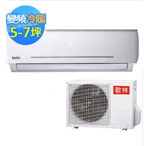 KOLIN 1-1分離式變頻冷暖KDV-36205/KSA-362DV05